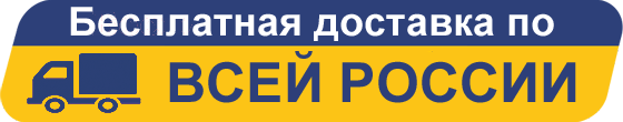 logo-delivery-2 копия
